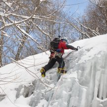 Snow, Ice and Mixed Climbing